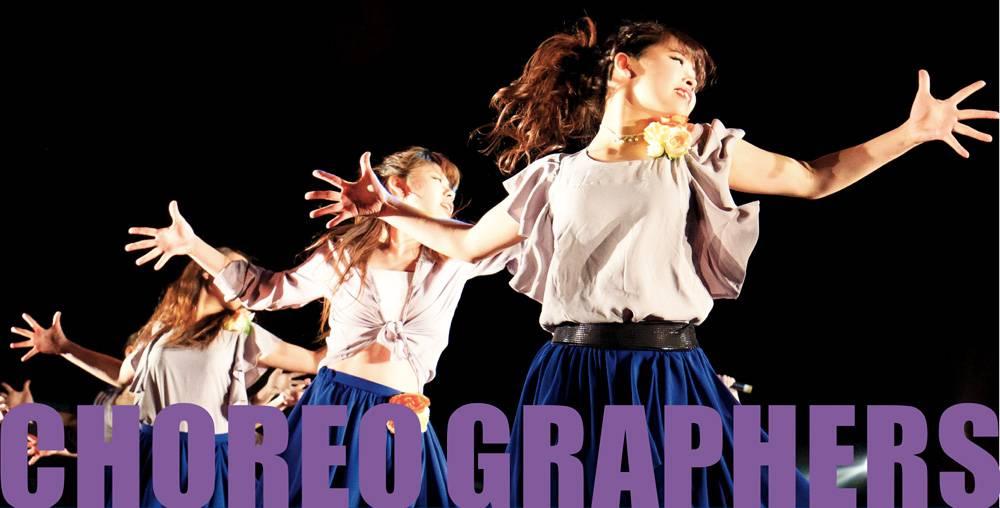 ダンス専門学校コレオグラファー(振付師)養成クラス