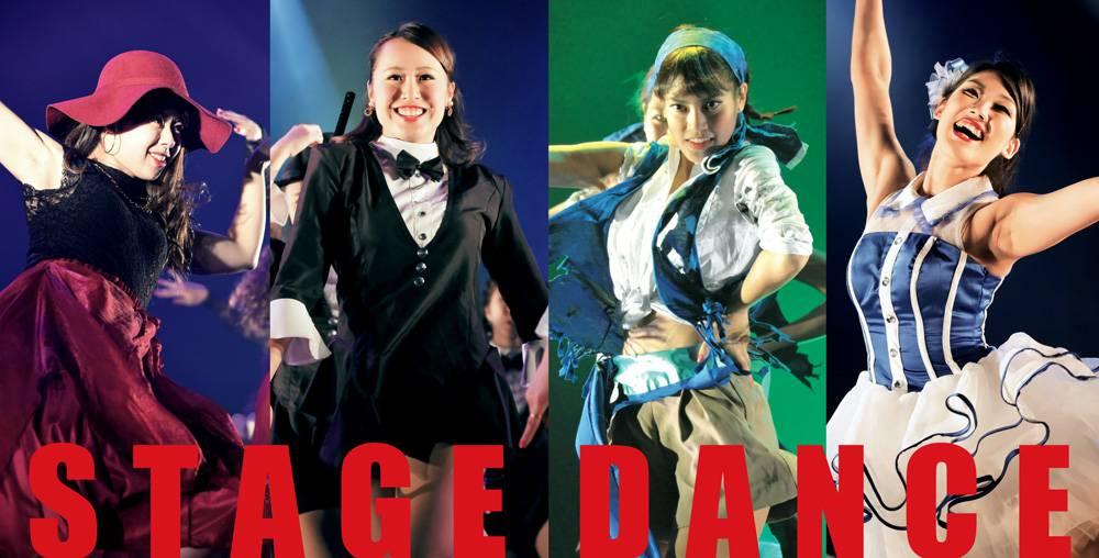 ダンス専門学校ステージダンス総合クラス