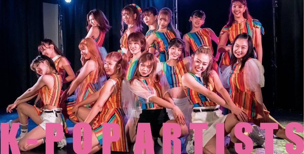 ダンス専門学校K-POPアーティスト養成クラス