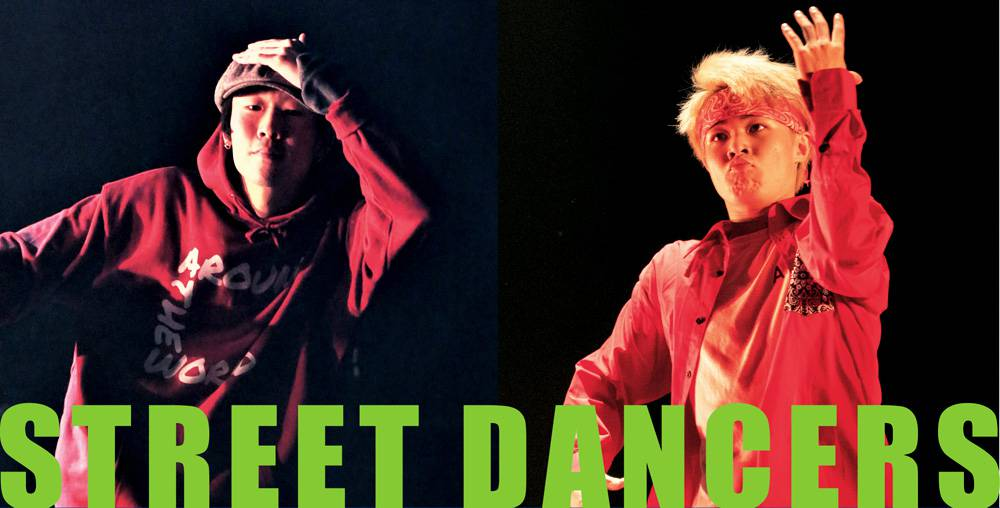 ダンス専門学校 ストリートダンサー養成クラス
