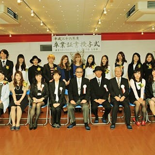 ダンス・芸能専門学校 東京ステップスアーツの年間スケジュール3月の写真2