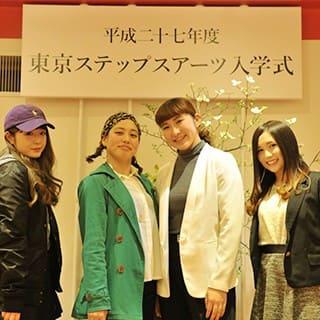 ダンス・芸能専門学校 東京ステップスアーツの年間スケジュール4月の写真1