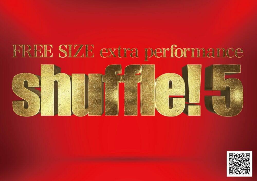 ダンス・芸能専門学校TOKYO STEPS ARTS最新ニュース、Shuffle!5 出演