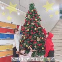 ダンス専門学校・芸能専門学校 東京ステップス・アーツ STEPS LIFE 20201130
