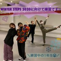 ダンス専門学校・芸能専門学校 TOKYO STEPS ARTS STEPS LIFE 20201116