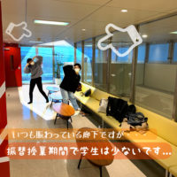 ダンス専門学校・芸能専門学校 TOKYO STEPS ARTS STEPS LIFE 20201117