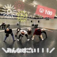 ダンス専門学校・芸能専門学校 TOKYO STEPS ARTS STEPS LIFE 20201119