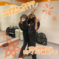 ダンス専門学校・芸能専門学校 東京ステップス・アーツ STEPS LIFE 20201120