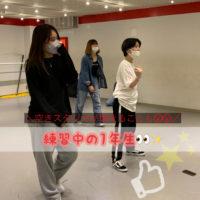 ダンス専門学校・芸能専門学校 東京ステップス・アーツ STEPS LIFE 20201124