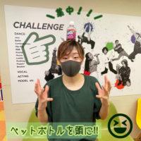 ダンス専門学校・芸能専門学校 東京ステップス・アーツ STEPS LIFE 20201126