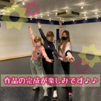 ダンス専門学校・芸能専門学校 東京ステップス・アーツ STEPS LIFE 20201127