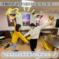 ダンス専門学校・芸能専門学校 東京ステップス・アーツ STEPS LIFE 20201202