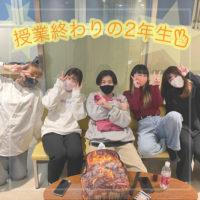 ダンス専門学校・芸能専門学校 東京ステップス・アーツ STEPS LIFE 20201217