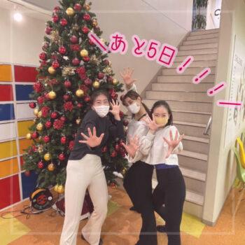 ダンス専門学校・芸能専門学校 東京ステップス・アーツ STEPS LIFE 20201221