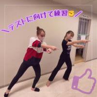 ダンス専門学校・芸能専門学校 東京ステップス・アーツ STEPS LIFE 20201223