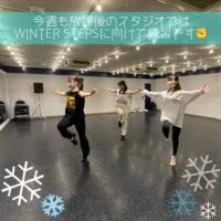 ダンス専門学校・芸能専門学校 東京ステップス・アーツ STEPS LIFE 20201201