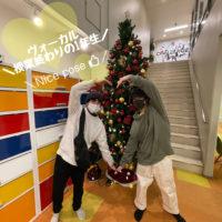 ダンス専門学校・芸能専門学校 東京ステップス・アーツ STEPS LIFE 20201207