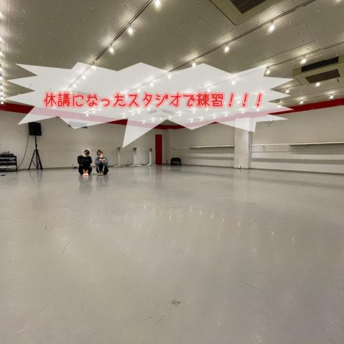 ダンス専門学校・芸能専門学校 東京ステップス・アーツ STEPS LIFE 20201209