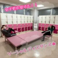 ダンス専門学校・芸能専門学校 東京ステップス・アーツ STEPS LIFE 20210115