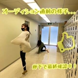 ダンス専門学校・芸能専門学校 東京ステップス・アーツ STEPS LIFE 20210127
