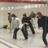 ダンス専門学校・芸能専門学校 東京ステップス・アーツ STEPS LIFE 20210114