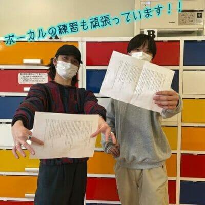 ダンス専門学校・芸能専門学校 東京ステップス・アーツ STEPS LIFE 20210209