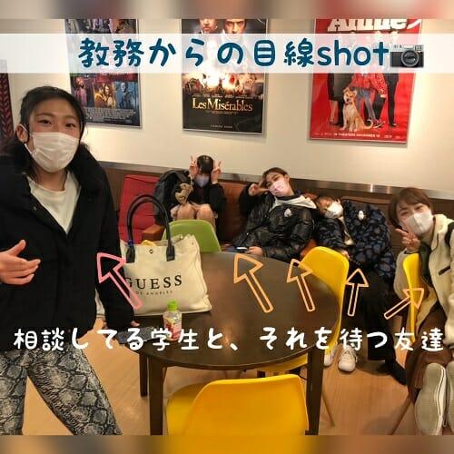 ダンス専門学校・芸能専門学校 東京ステップス・アーツ STEPS LIFE 20210216