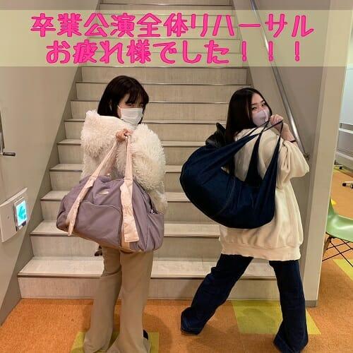 ダンス専門学校・芸能専門学校 東京ステップス・アーツ STEPS LIFE 20210218