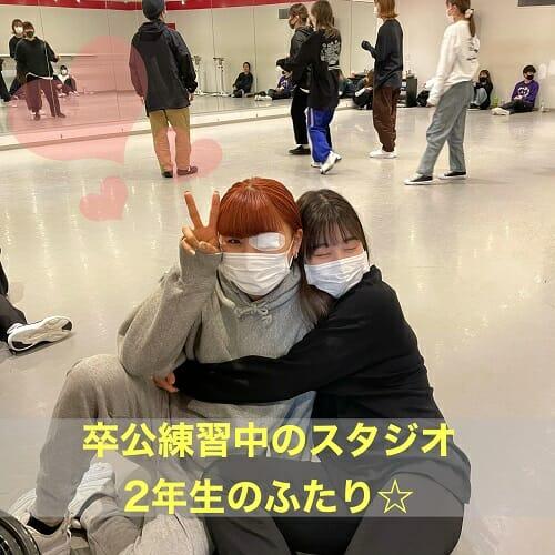 ダンス専門学校・芸能専門学校 東京ステップス・アーツ STEPS LIFE 20210219