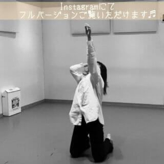 ダンス専門学校・芸能専門学校 東京ステップス・アーツ STEPS LIFE 20210201