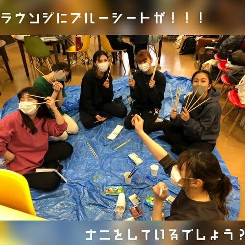 ダンス専門学校・芸能専門学校 東京ステップス・アーツ STEPS LIFE 20210302