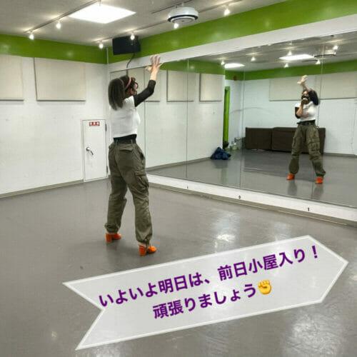 ダンス専門学校・芸能専門学校 東京ステップス・アーツ STEPS LIFE 20210308
