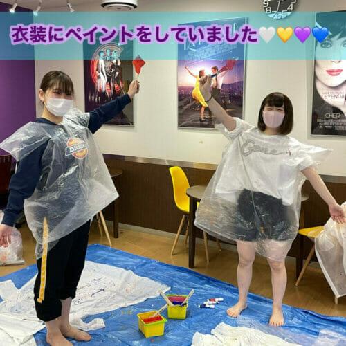 ダンス専門学校・芸能専門学校 東京ステップス・アーツ STEPS LIFE 20210312