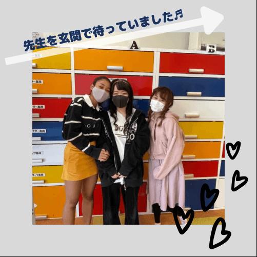 ダンス専門学校・芸能専門学校 東京ステップス・アーツ STEPS LIFE 20210415