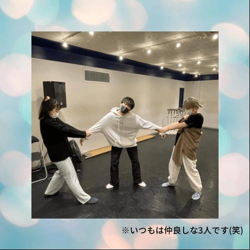 ダンス専門学校・芸能専門学校 東京ステップス・アーツ STEPS LIFE 20210421