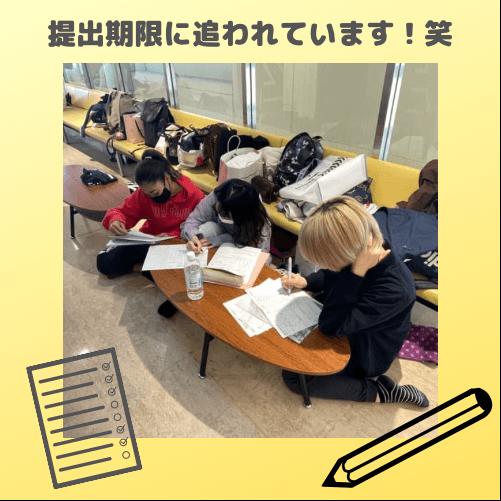 ダンス専門学校・芸能専門学校 東京ステップス・アーツ STEPS LIFE 20210416