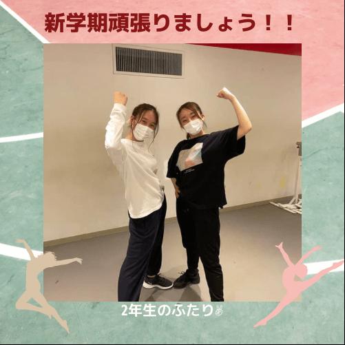 ダンス専門学校・芸能専門学校 東京ステップス・アーツ STEPS LIFE 20210412