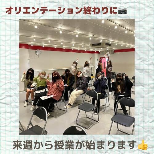 ダンス専門学校・芸能専門学校 東京ステップス・アーツ STEPS LIFE 20210408