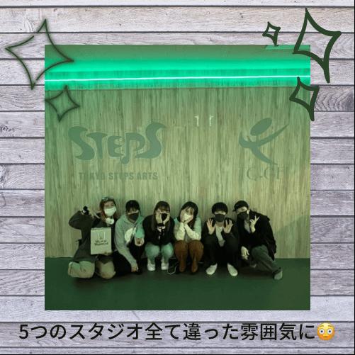ダンス専門学校・芸能専門学校 東京ステップス・アーツ STEPS LIFE 20210506