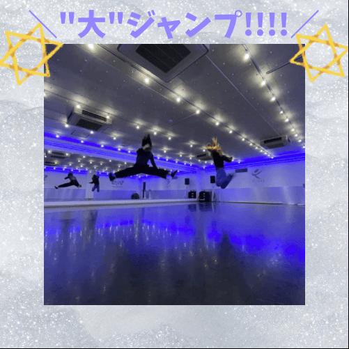 ダンス専門学校・芸能専門学校 東京ステップス・アーツ STEPS LIFE 20210518