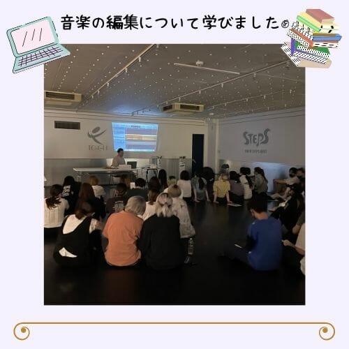 ダンス専門学校・芸能専門学校 東京ステップス・アーツ STEPS LIFE 20210614