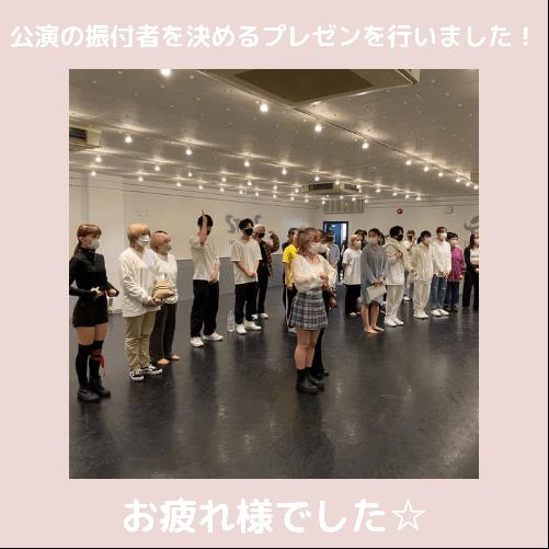 ダンス専門学校・芸能専門学校 東京ステップス・アーツ STEPS LIFE 20210603