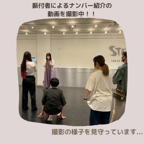 ダンス専門学校・芸能専門学校 東京ステップス・アーツ STEPS LIFE 20210708