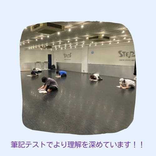 ダンス専門学校・芸能専門学校 東京ステップス・アーツ STEPS LIFE 20210730