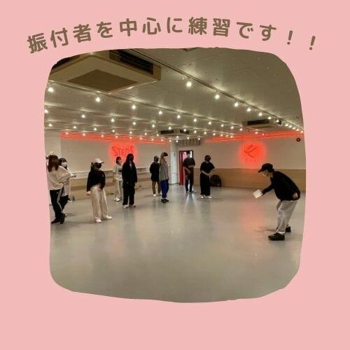 ダンス専門学校・芸能専門学校 東京ステップス・アーツ STEPS LIFE 20210819