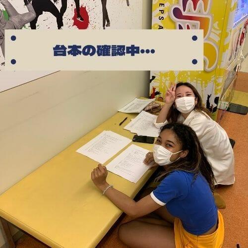 ダンス専門学校・芸能専門学校 東京ステップス・アーツ STEPS LIFE 20210908